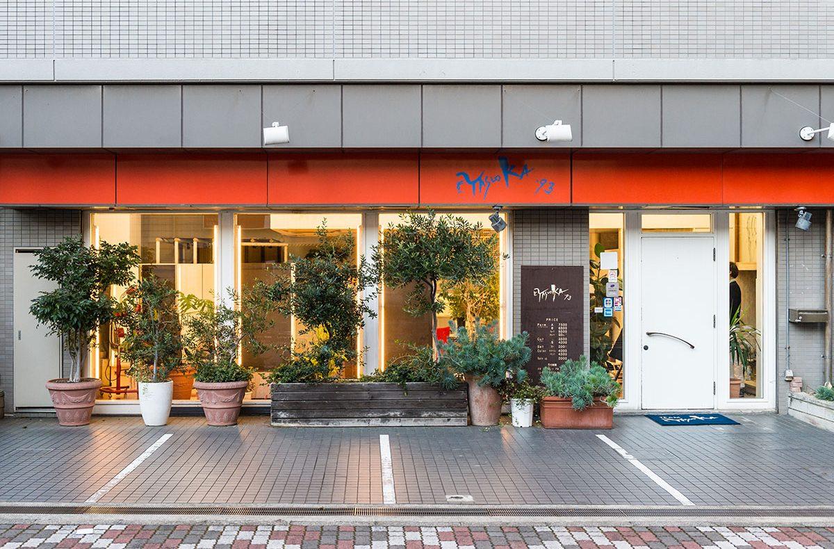Yasuoka'93北口店