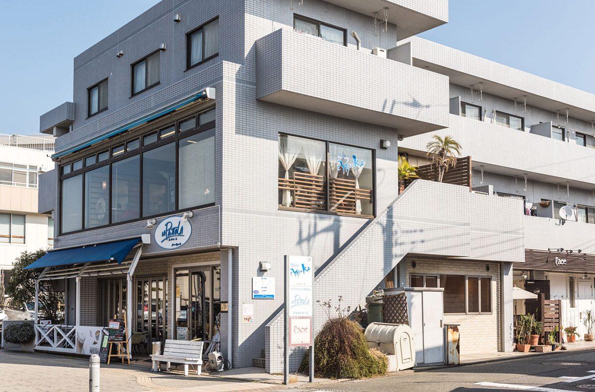 Yasuoka'96 南口店