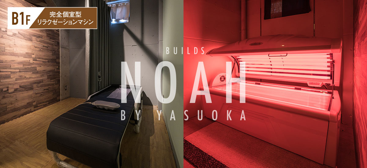BUILDS NOAH BY YASUOKA